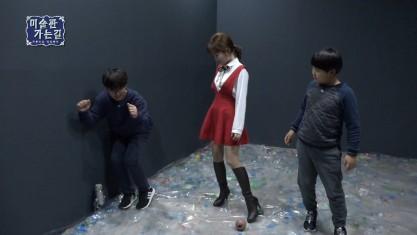 미술관 가는길 : 카본프리 아일랜드 미술관안에 스트레스 해소방이 있다?!