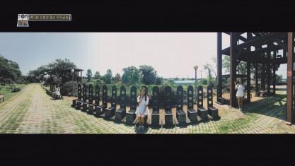 오! 마이 인생샷 색다른 인생샷 명소 의자공원