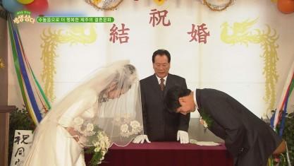 제주를 만나다 생생 삼다 수놀음으로 더 행복한 제주의 결혼문화