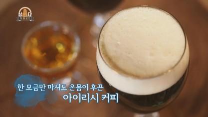 삼다 카페로드 친봉산장