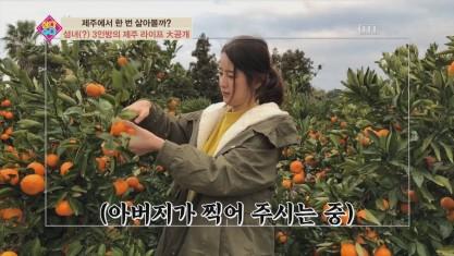 삼다수다 섬녀(?) 3인방의 제주 라이프 대공개