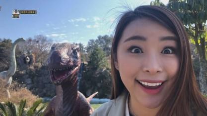 오! 마이 인생샷 제주의 공룡들
