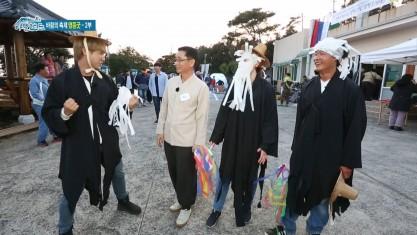 시크릿 아일랜드 바람의 축제 영등굿 2부