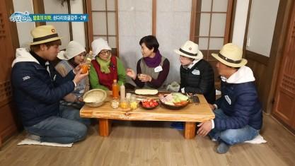 시크릿 아일랜드 발효의 미학, 쉰다리와 골감주 2부