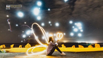 오! 마이 인생샷 밤하늘의 별과 인생샷