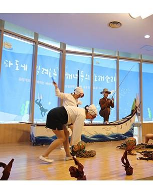 [공연] 해녀민속공연 -
