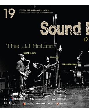 [공연] 재즈밴드 The JJ Motion